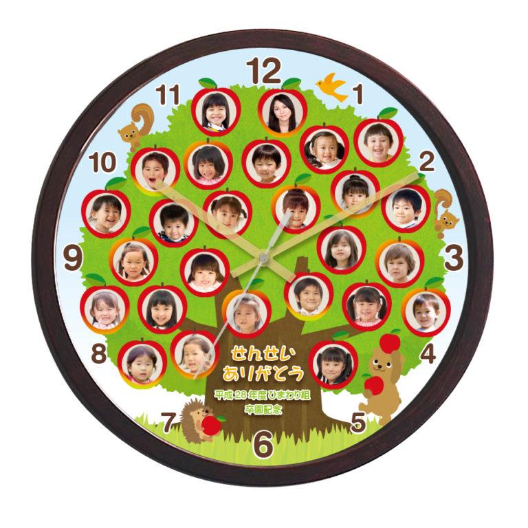 WK21-apple-tree-present-to-the-teacher-clock