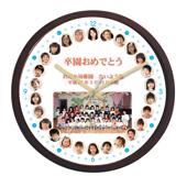 WK21-everyones-memory-present-to-the-teacher-clock