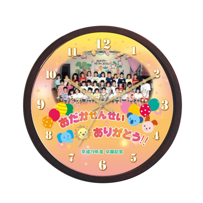 WK21-fuwafuwa-animal-present-to-the-teacher-clock