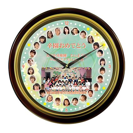 WK25-everyones-memory-flower-present-to-the-teacher-clock