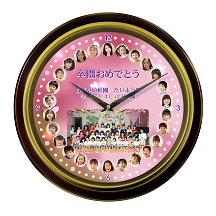 WK25-sakura-present-to-the-teacher-clock