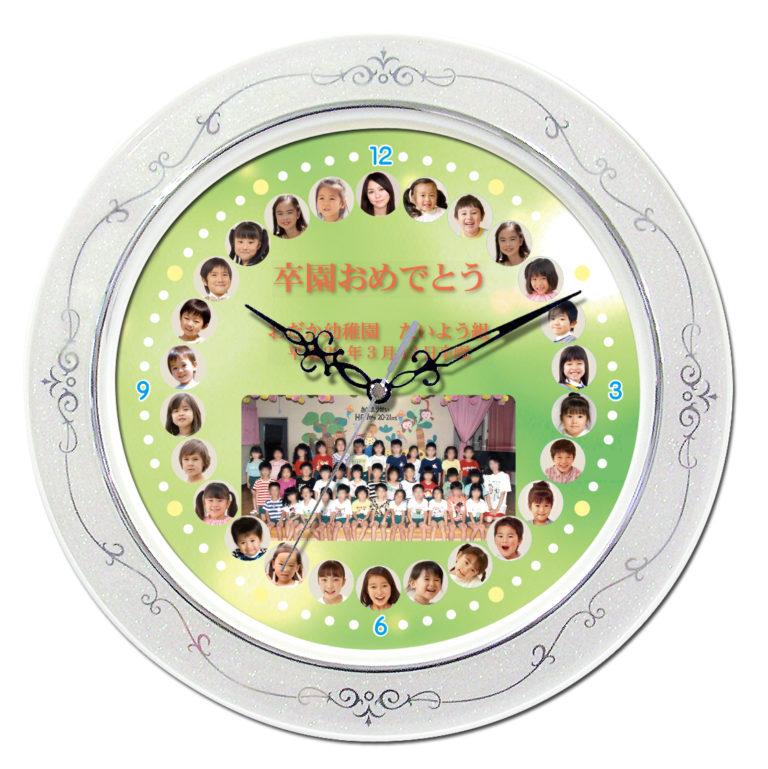 WK31-hikari-a-green-present-to-the-teacher-clock