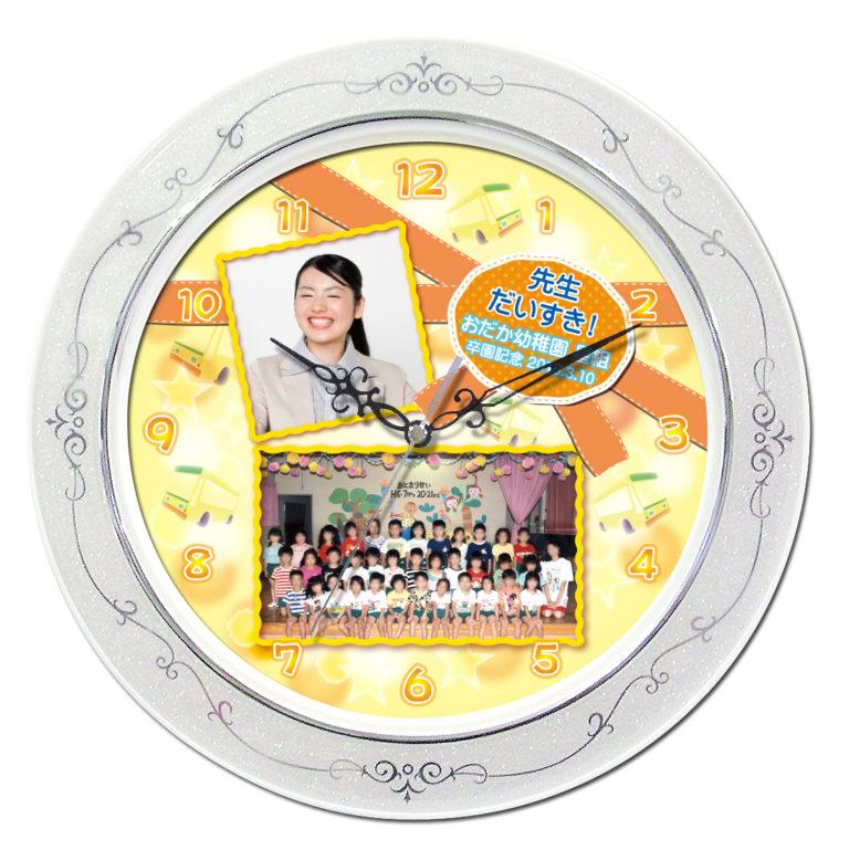 WK31-omoide-bus-present-to-the-teacher-clock
