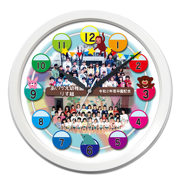 WK40-granderoue-present-to-the-teacher-clock