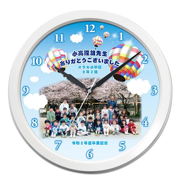 WK40-kikyu-present-to-the-teacher-clock