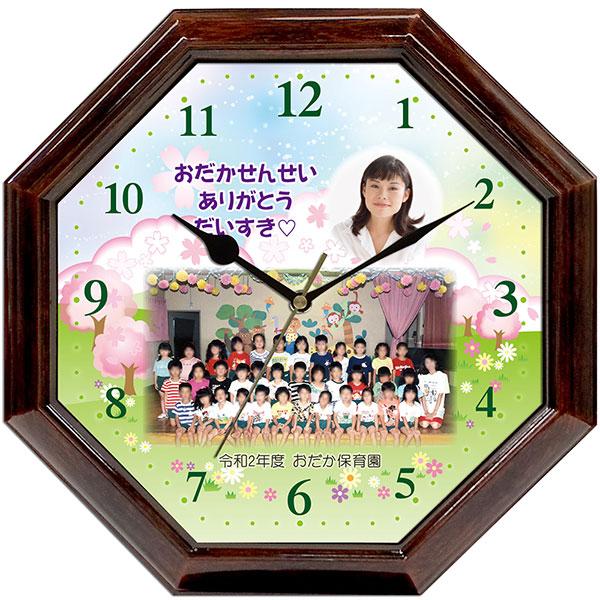 WK41-blassam-present-to-the-teacher-clock