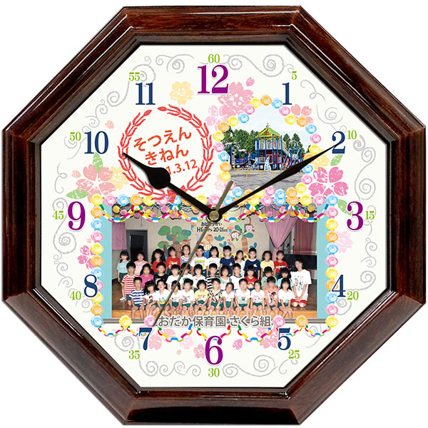 WK41-stamp-present-to-the-teacher-clock