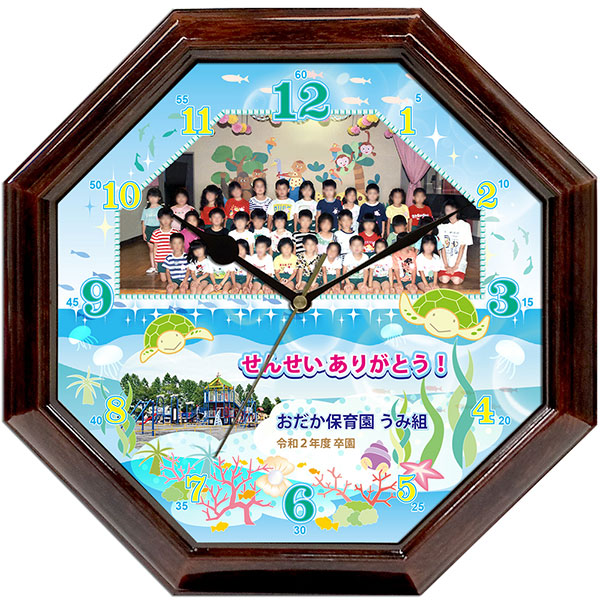 WK41-suizokukan-present-to-the-teacher-clock