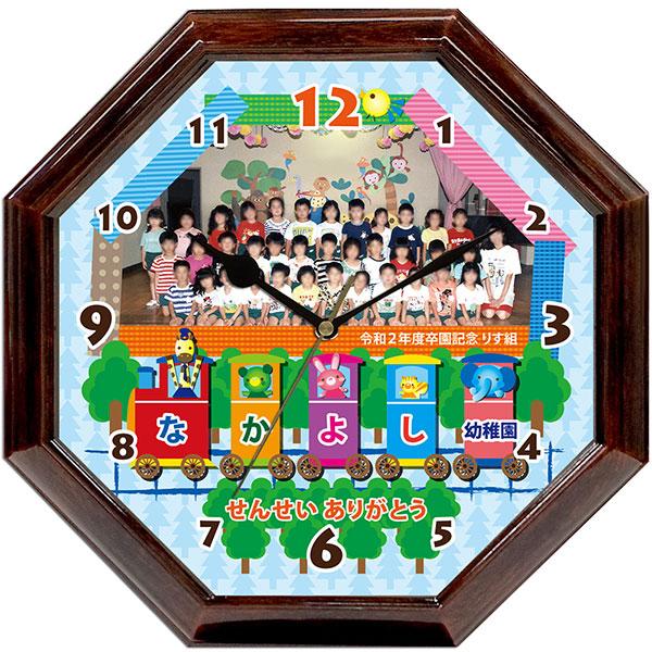 WK41-train-present-to-the-teacher-clock
