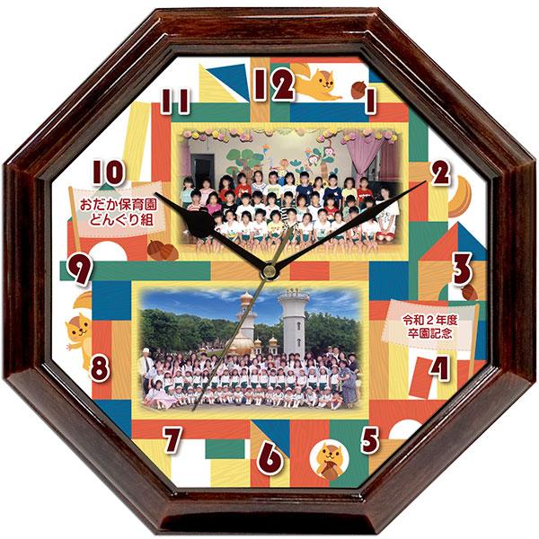 WK41-tsumikinomachi-present-to-the-teacher-clock
