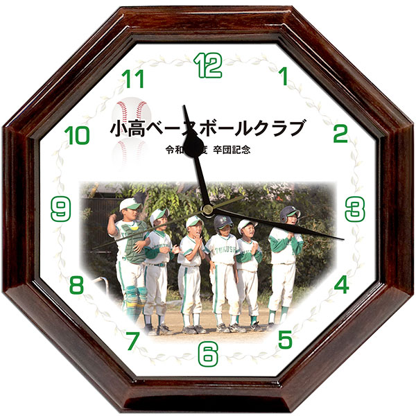 WK41_baseball_leaf_green_l