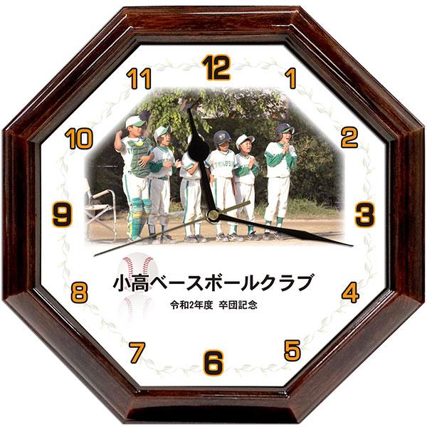 WK41_baseball_leaf_orange_l