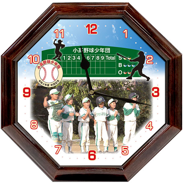 WK41_baseball_scoreboard_l