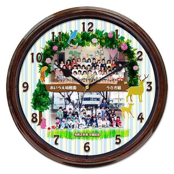 WK42-garden-present-to-the-teacher-clock