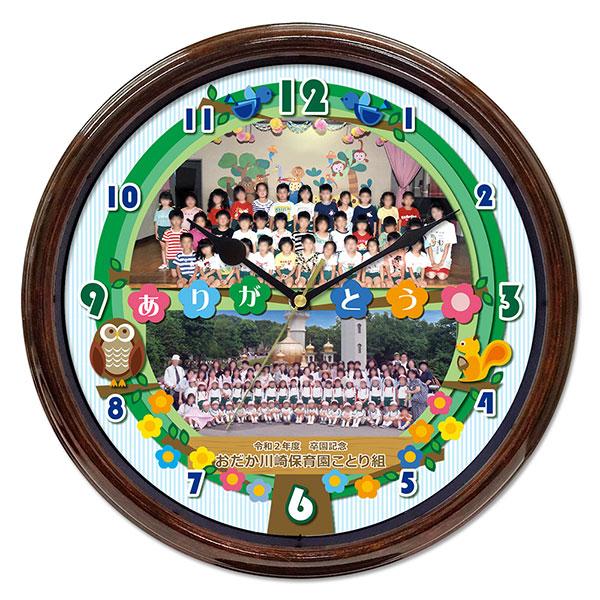 WK42-maaruiki-present-to-the-teacher-clock
