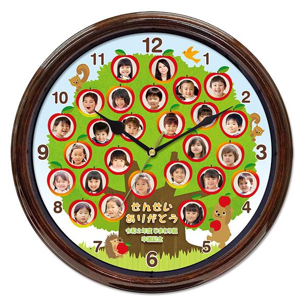 WK42-ringonoki-present-to-the-teacher-clock