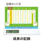 SE-C40CN-kiroku