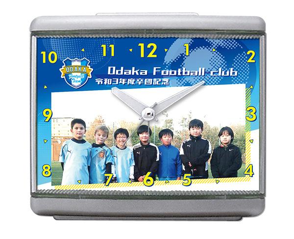 C33サッカー スカイカラー