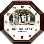 WK41野球リーフオレンジ